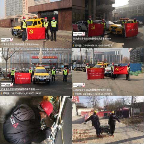 市政协委员李忠诚带领党员突击队,始终战斗在疫情防控、通信保障的最前线.png