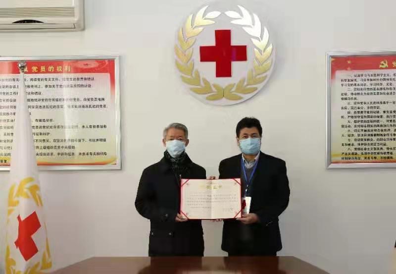 市政协委员李秋水代表公司向河北省红十字会捐赠20万助力疫情防控.jpg