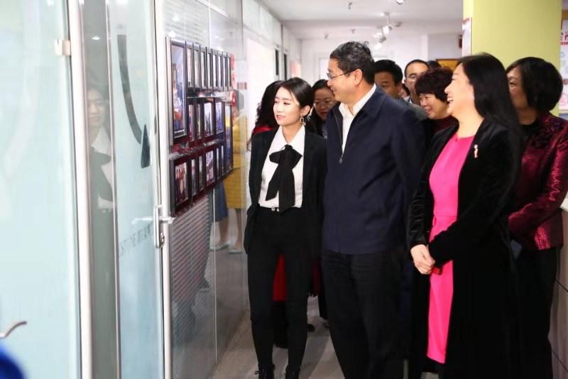 2019年11月5日,市政协领导到妇联界别工作站进行调研.jpg