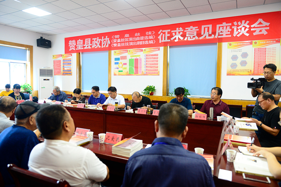 zanhuang_0903_2_1.jpg