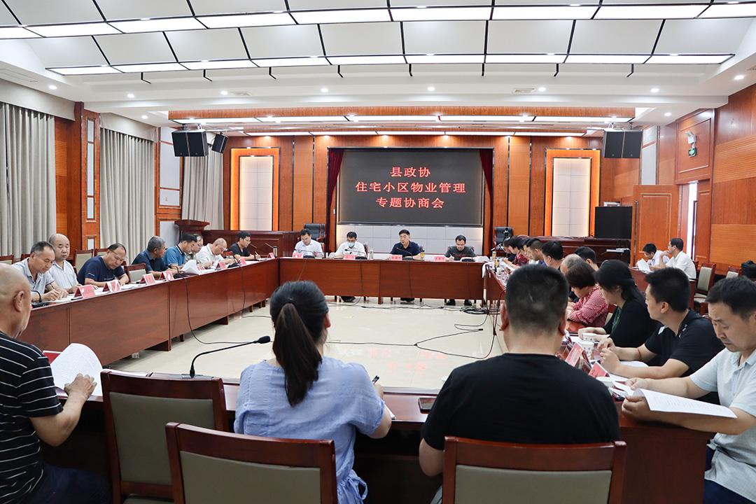 zanhuang_0911_4_1.jpg