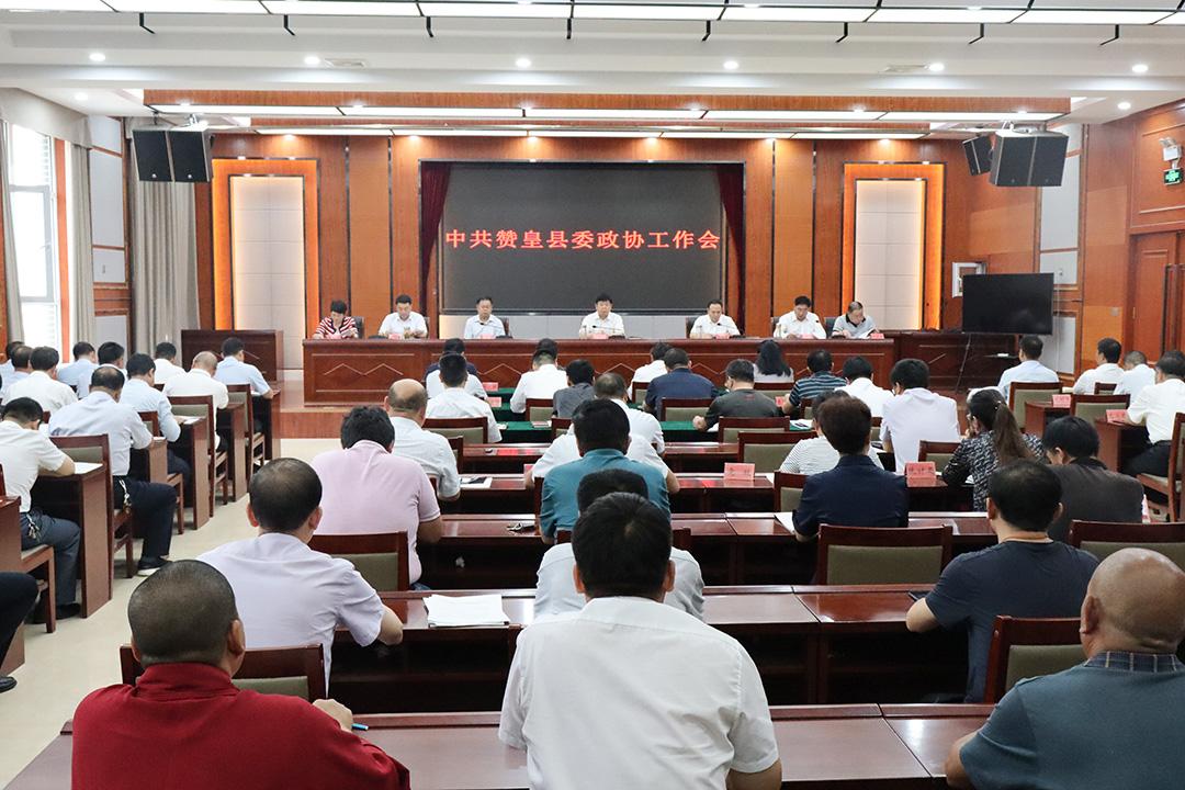 zanhuang_0928_1_1.jpg
