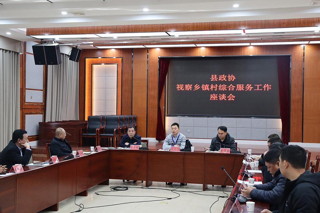 zanhuang_1230_5_1.jpg