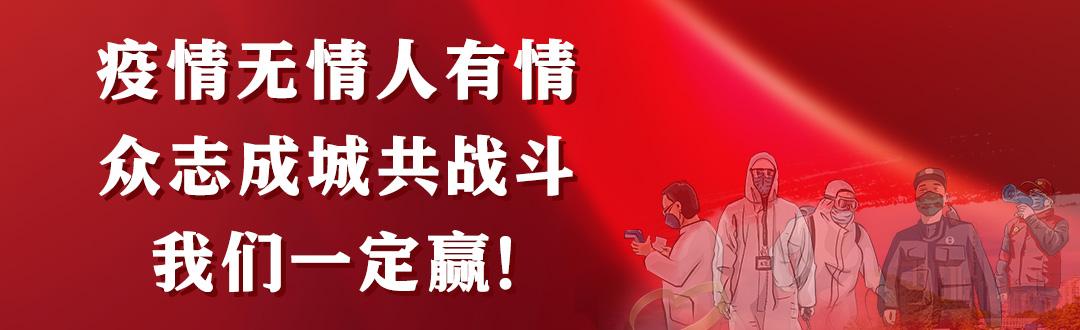 xuanchuanbiaoyu_down.jpg